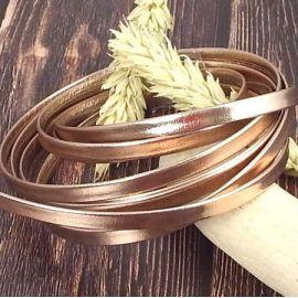 Metre laniere cuir PU or rose metal 5mm