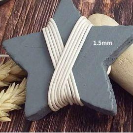 Cordon cuir bleu ivoire metal 1.5mm