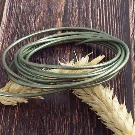 Cordon cuir rond vert metal 2mm