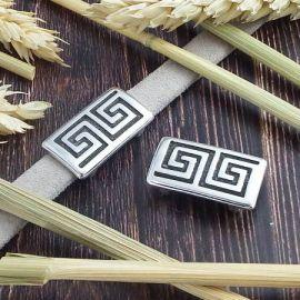 Passant rectangle spirale argent ethnique argent pour cuir plat 10mm