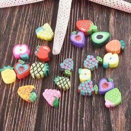 20 perles fruit en pate polymere