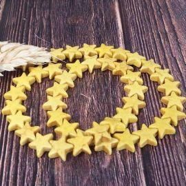Fil de 42 ± perles étoiles de mer jaunes howlite reconstituée 15m